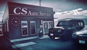 cs auto service店舗画像です